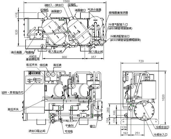 日立压缩机kx-161w